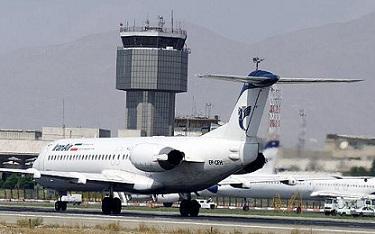 جدیدترین نمونه سوالات استخدامی شرکت فرودگاه های کشور