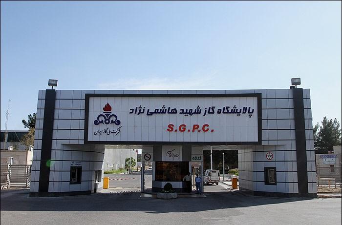 پالایشگاه گاز شهید هاشمی نژاد