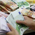 مقاله در مورد ارز و یکسان سازی نرخ ارز