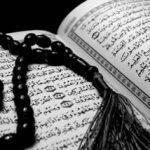 پایان نامه در مورد نگاهی ادبی به سوره یوسف (ع)