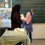 بررسی و مقایسه میزان استرس و تجربه استرس در بین معلمین زن  کلاس اول و دوم سوم ابتدائی شهر تهران منطقه ۵