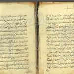 دانلود کتاب نسخه ی خطی یس مغربی